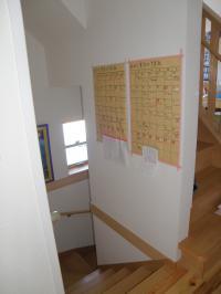 P7230026カレンダー階段 (2)