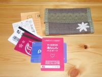 P8150151若葉台カード