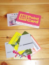 P8150159捨てたカード