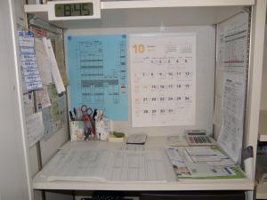 PA160358カレンダー脇