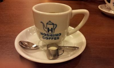 星のコーヒー