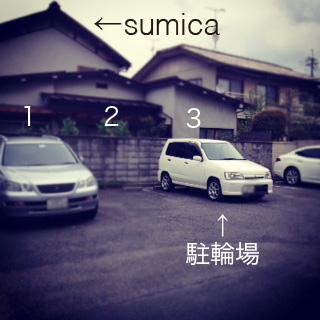 sumica2.jpg