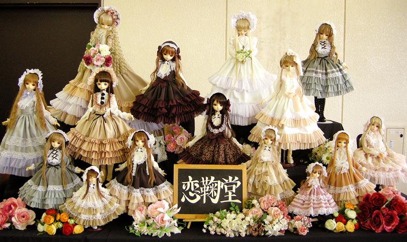 11-9-11-doll-01.jpg
