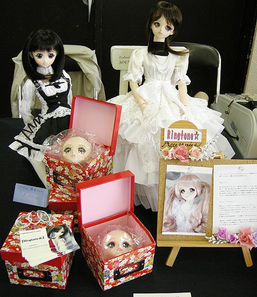 11-9-13-doll-011.jpg