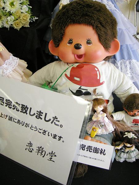 11-9-13-doll-013.jpg