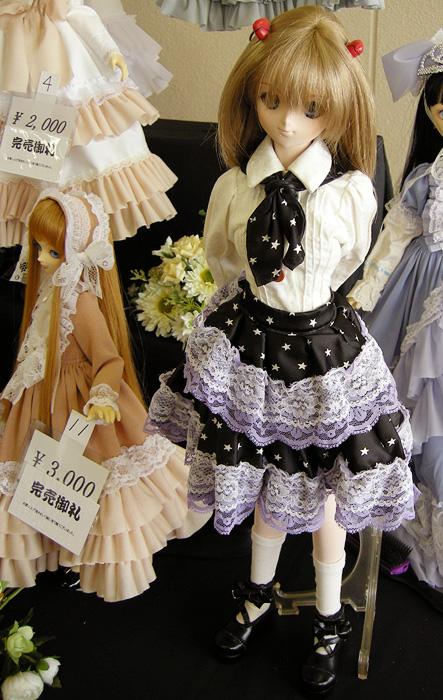 11-9-13-doll-016.jpg