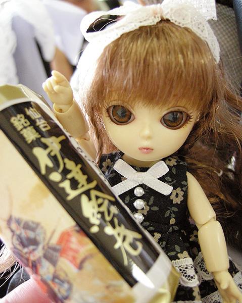 11-9-13-doll-020.jpg