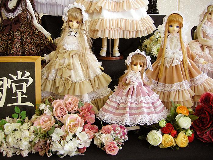 11-9-13-doll-06.jpg