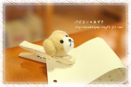 20120922_IMG_3690.jpg