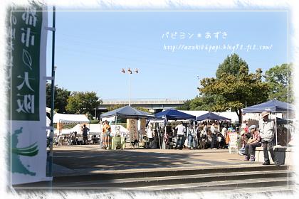 20121020_IMG_3878.jpg