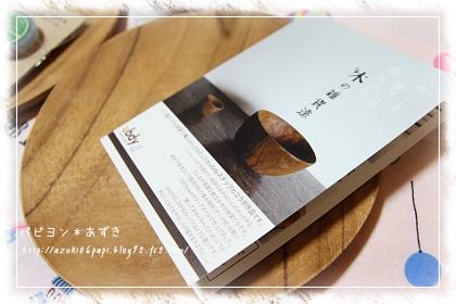 20121020_IMG_3948.jpg