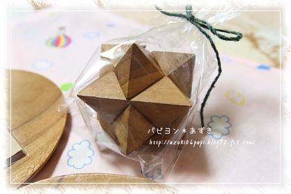 20121020_IMG_3949.jpg