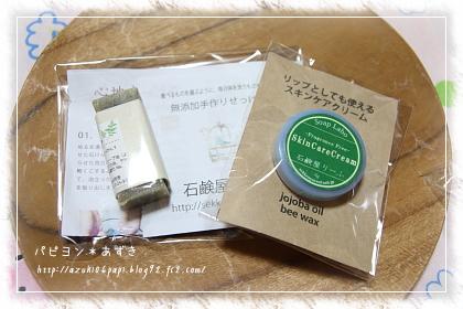 20121020_IMG_3950.jpg