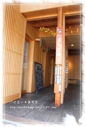 20121104_IMG_4111.jpg