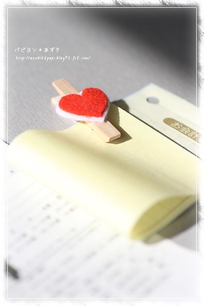20121110_IMG_4272.jpg