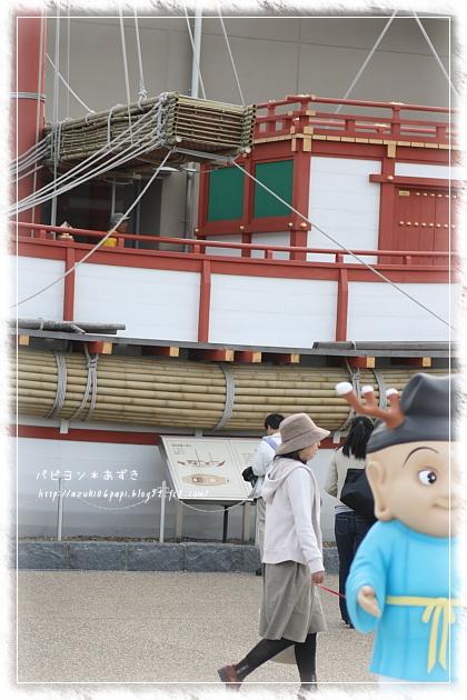 20121110_IMG_4420.jpg