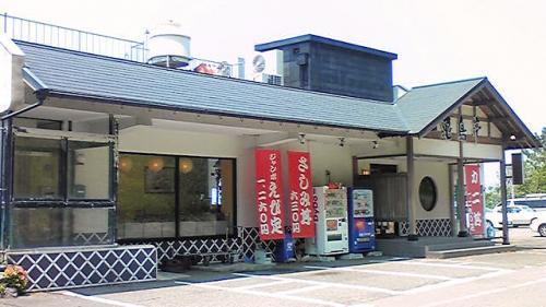 kameshima02_convert_20141214193929.jpg