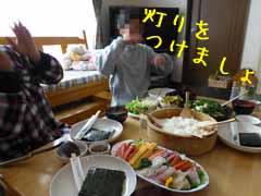 P1120109+AZUKI.jpg