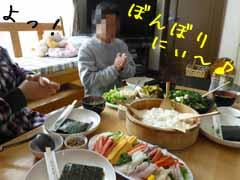 P1120110+AZUKI.jpg