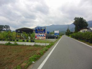 s-20120812CIMG0732.jpg
