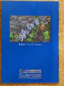 s-20121006CIMG1527.jpg