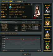 2013-06-24 01-06-57