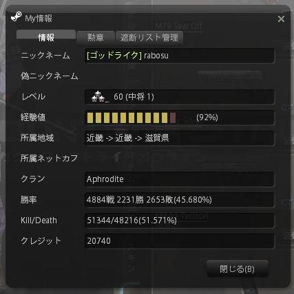 Snapshot_20121003_0544380.jpg