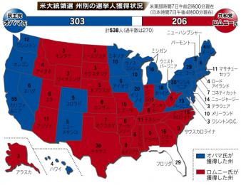選挙マップ