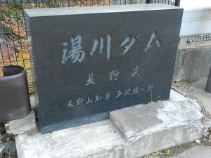 1103yukawa01.jpg