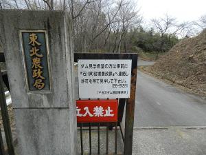 331福島05