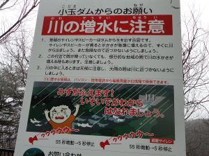 331福島10