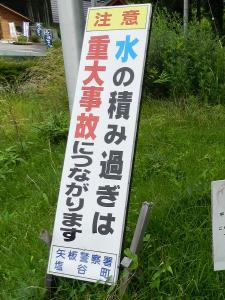20120716-25.jpg