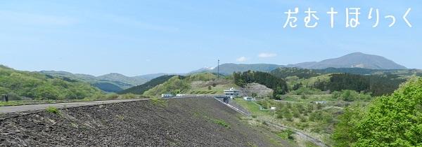 04七北田ダム