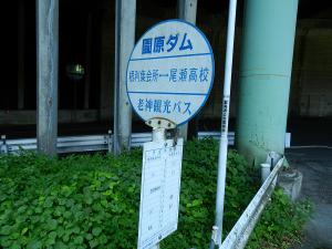 20120805-19.jpg