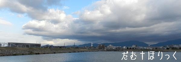 01狭山池ダム