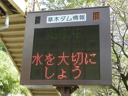 20120909-01.jpg