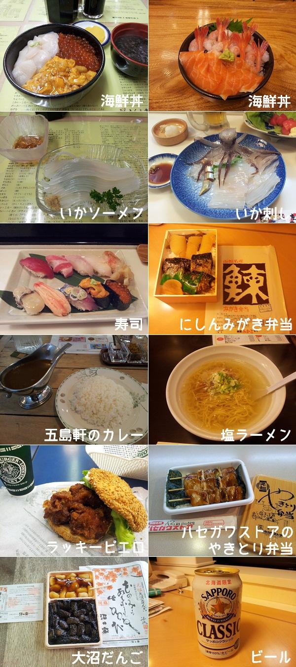 20121022_053930.jpg