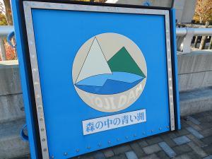 20121103yoji02.jpg