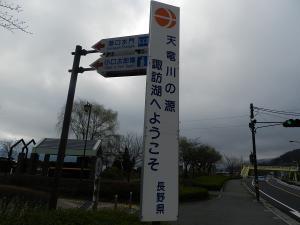 FG-kamaguchi02.jpg