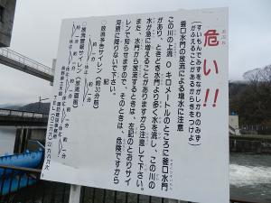 FG-kamaguchi08.jpg