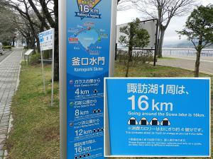 FG-kamaguchi15.jpg
