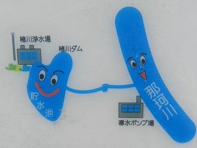 kouzogawa02.jpg