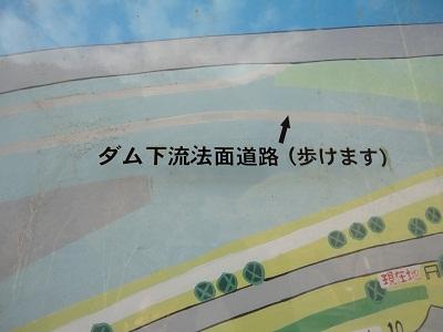 三保ダム4