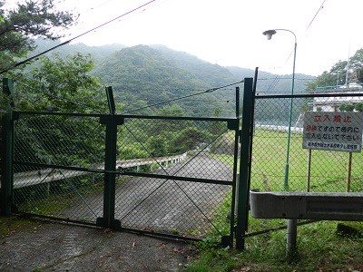 nishiarakawa02.jpg