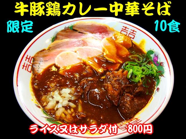 11_20131026194834d41.jpg