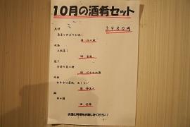 PA114614.jpg
