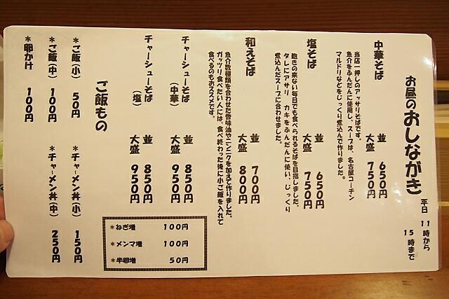 PA300081.jpg