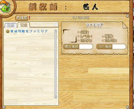 Maple130228_105709.jpg