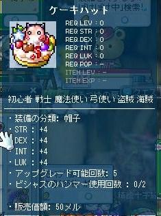 Maple130301_233204.jpg