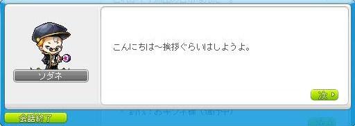 Maple130306_135134.jpg